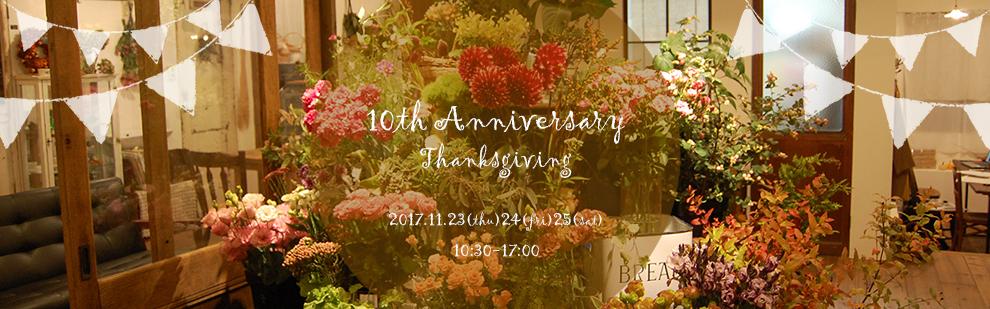 10th Anniversary Thanksgiving