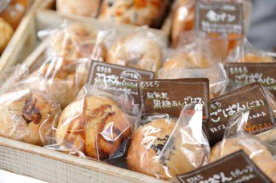 テンクロさんのパン